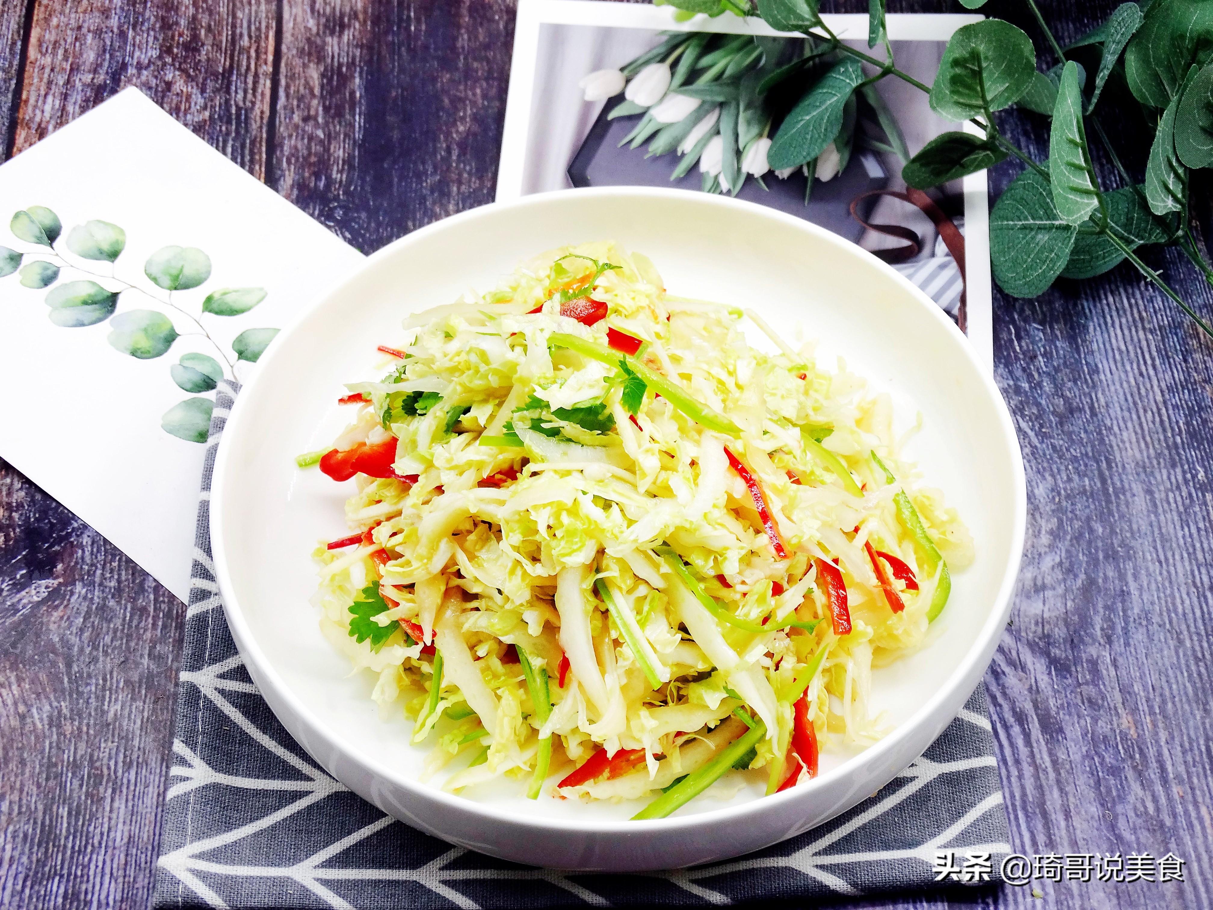 2021春节凉菜清单,比满桌鱼肉受欢迎,10道图解,简单易学 食材宝典 第4张