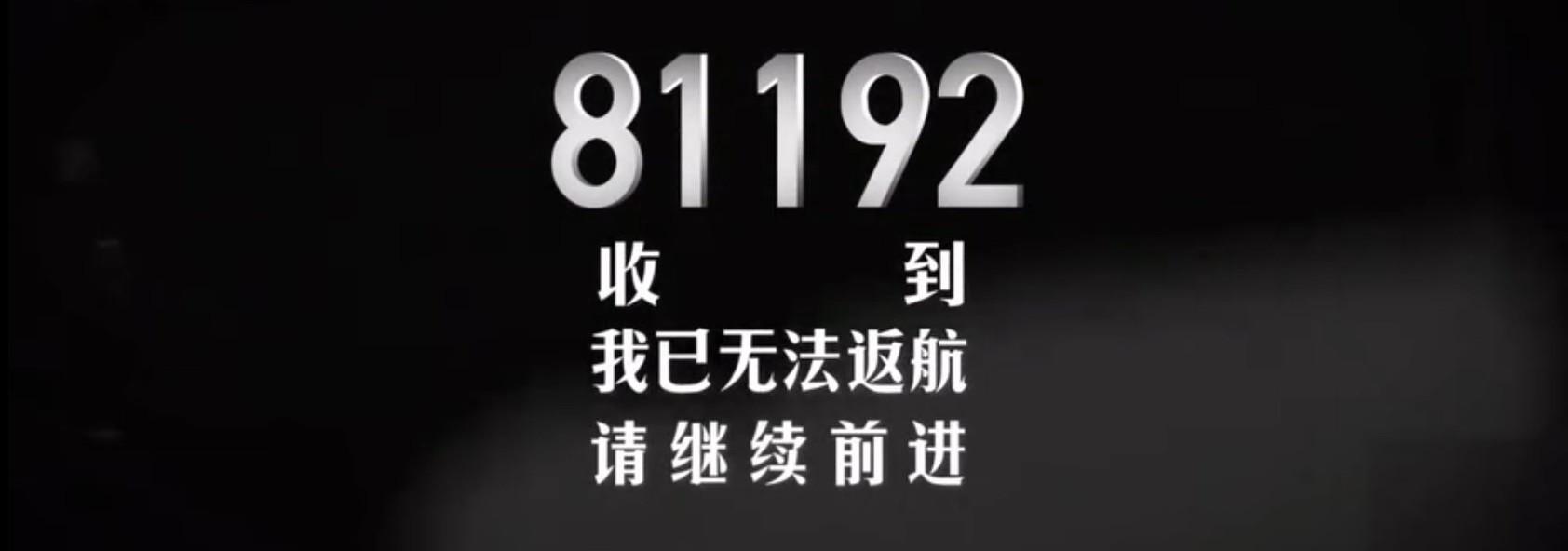 20年了从未忘记!第20次呼叫81192,阮国琴:我还在等他