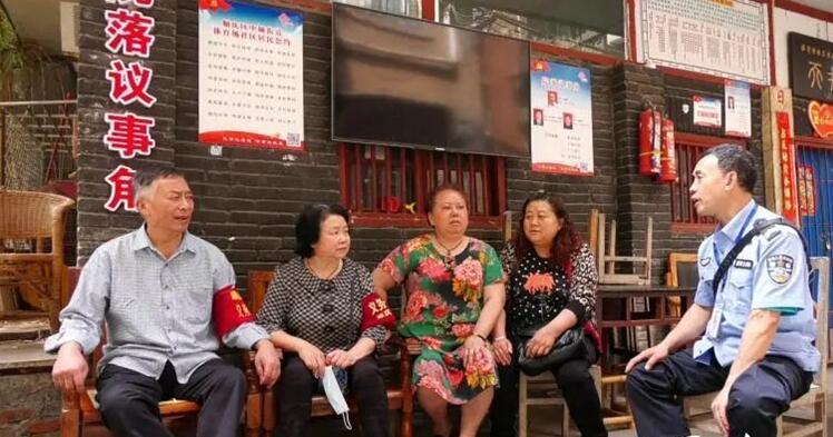 """南充市顺庆区中城街道:打造基层治理靓丽""""名片"""""""