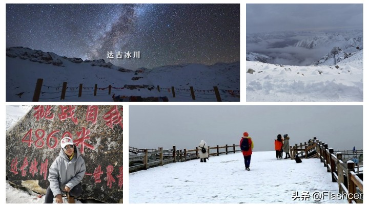 四川最值得去的20處景點,推薦理由及遊玩攻略