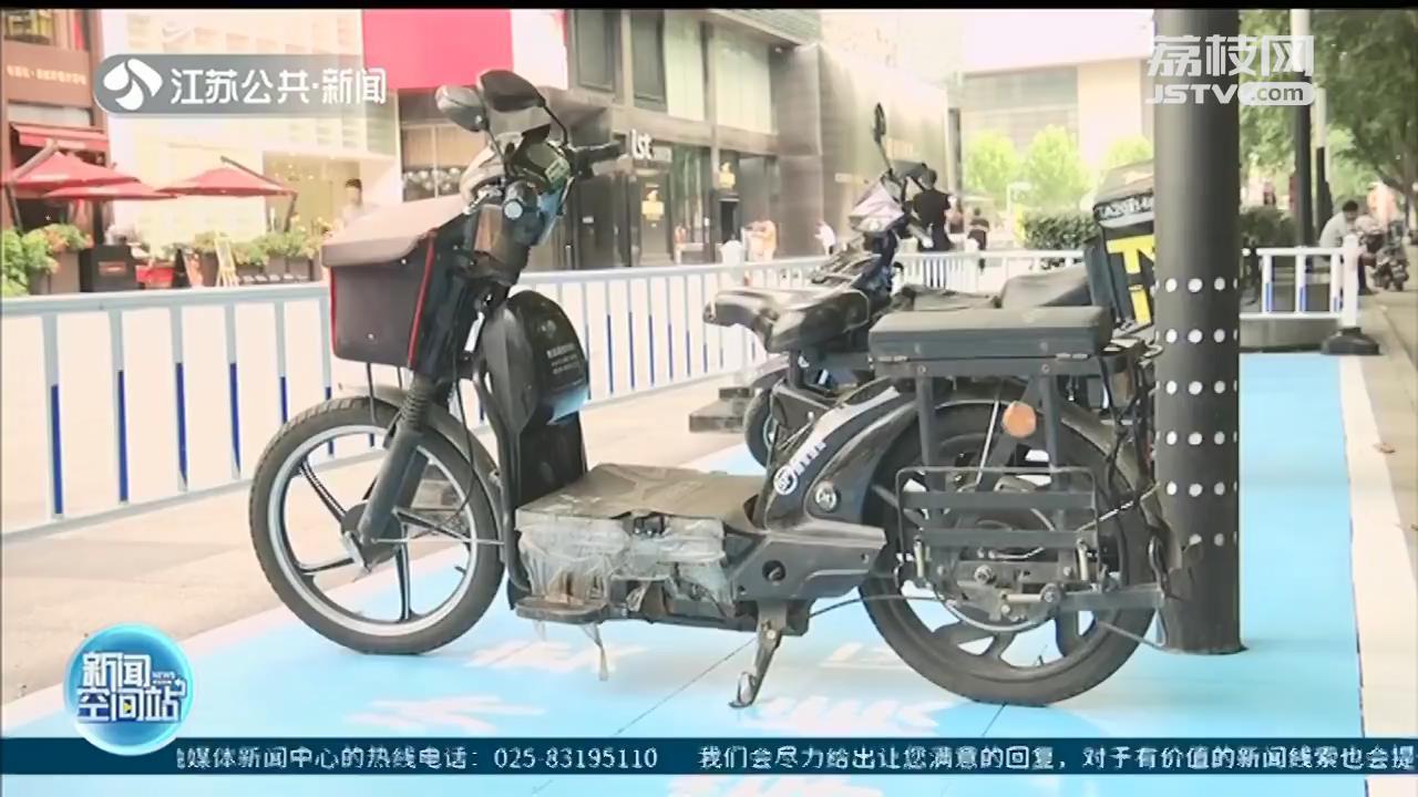 南京首个快递、外卖临时等候区正式亮相 破解小哥随意停放电动车