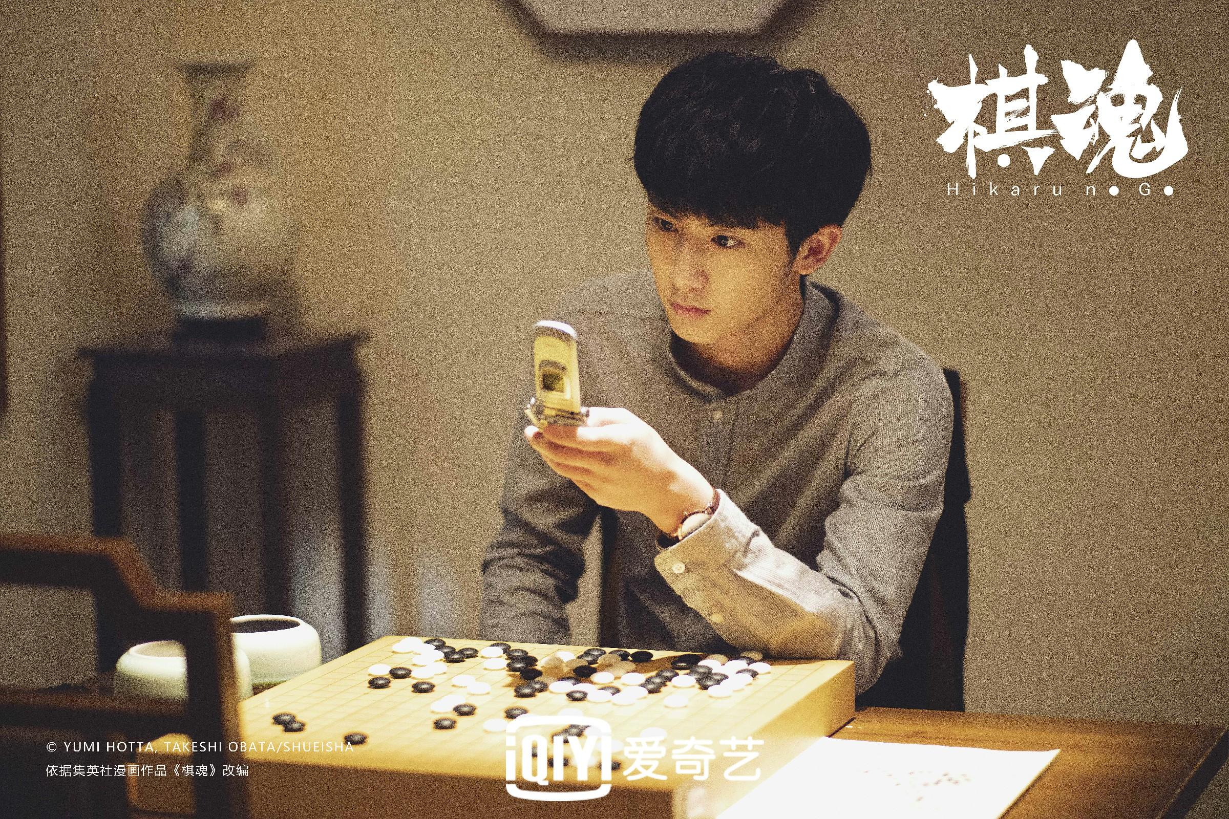 漫改剧《棋魂》男主郝富申白衬衫写真 围棋少年秒变围棋霸总