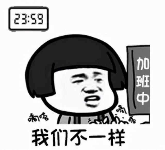 郎春涛:上班996?都有哪些好处和坏处?