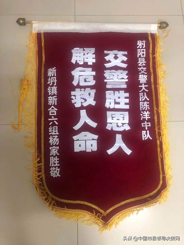 """逐梦平安的""""最美""""少年—射阳公安局交警大队陈洋中队民警林瑞城"""