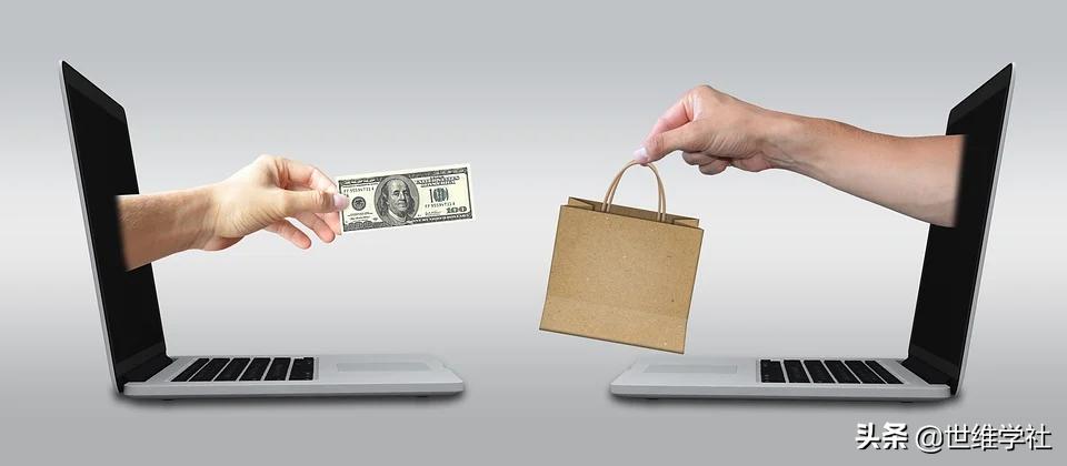 互联网时代的营销模式变革(一)