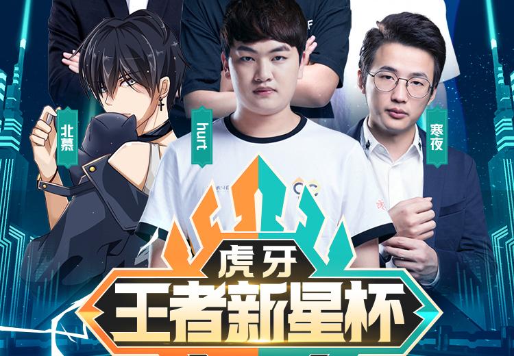 全国大赛冠军晋升KGL,张大仙XYG挺进4强,与韩涵队争名额