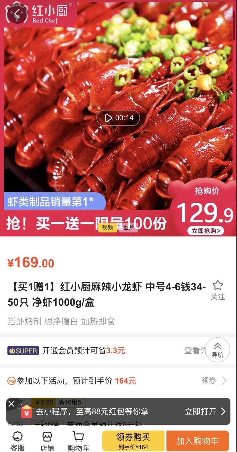 赢咖3官网注册:苏宁易购给吃货准备五一惊喜,一站式买齐全国特产美食(图3)