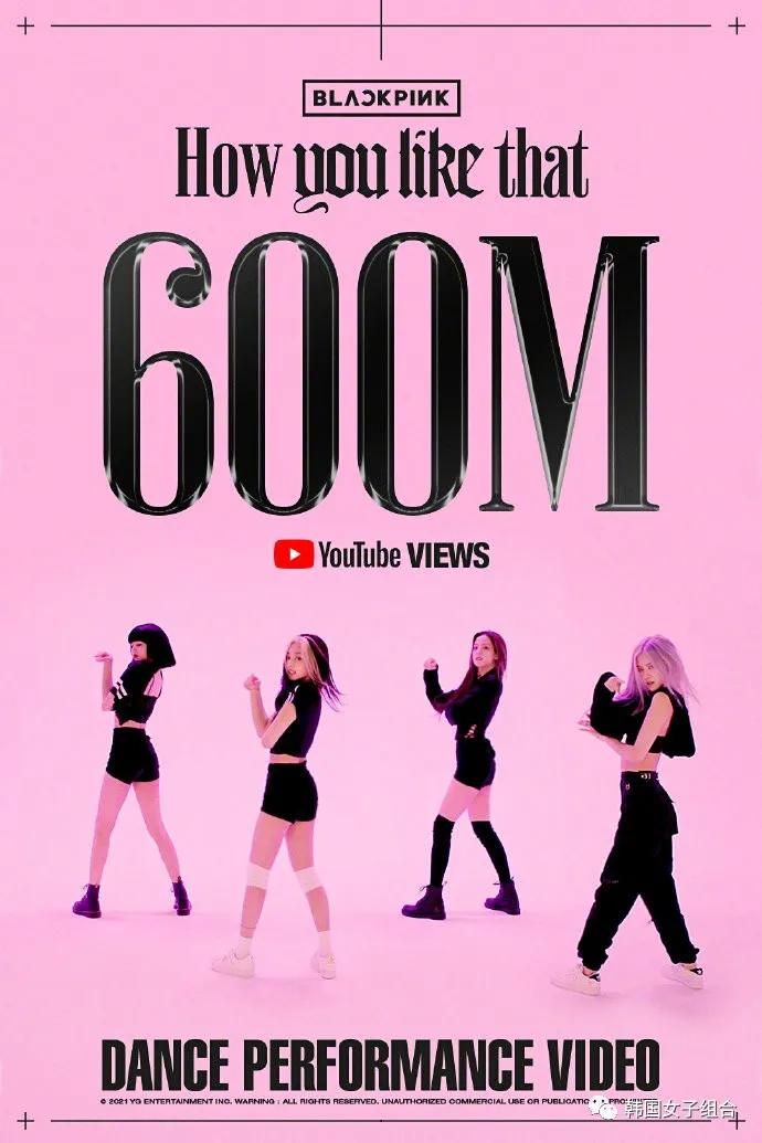 这绝对是独一无二的记录,这个女团舞蹈视频突破6亿点击量