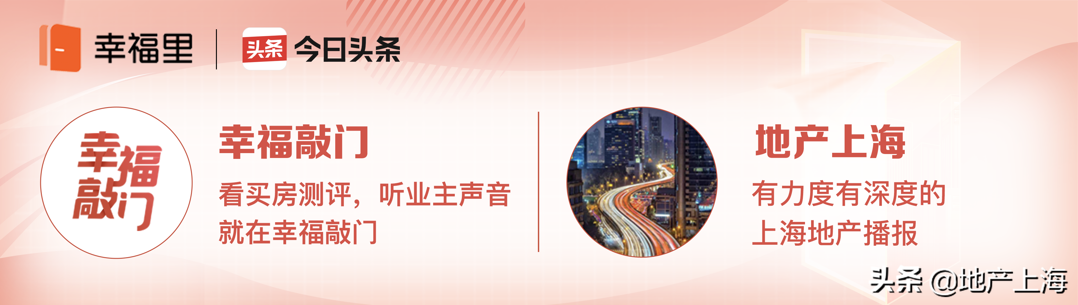 重磅消息!上海地铁要西延连接苏州市区了