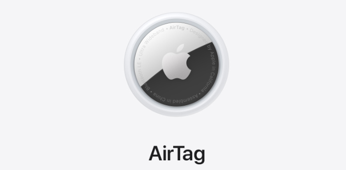 惊现!iPhone 12 紫色版,终于 AirTag 登场