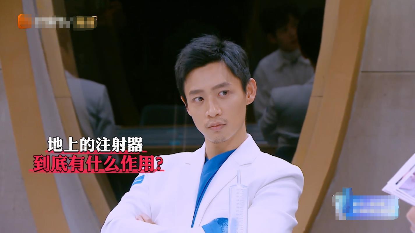 《明星大侦探6》整形医院主题,杨蓉靓丽回归,撒贝宁展现专业度