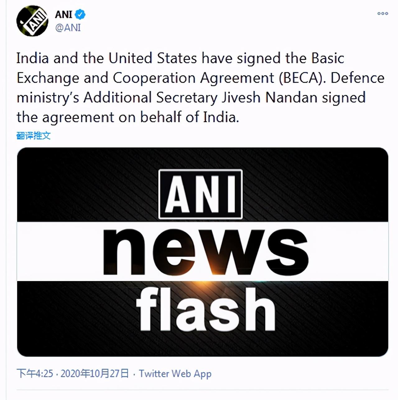 不等美大选结束就签下军事协议,在美俄之间,印度做出了选择?