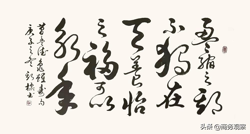 《时代复兴 沧桑百年》全国优秀艺术名家作品展——郭斯标