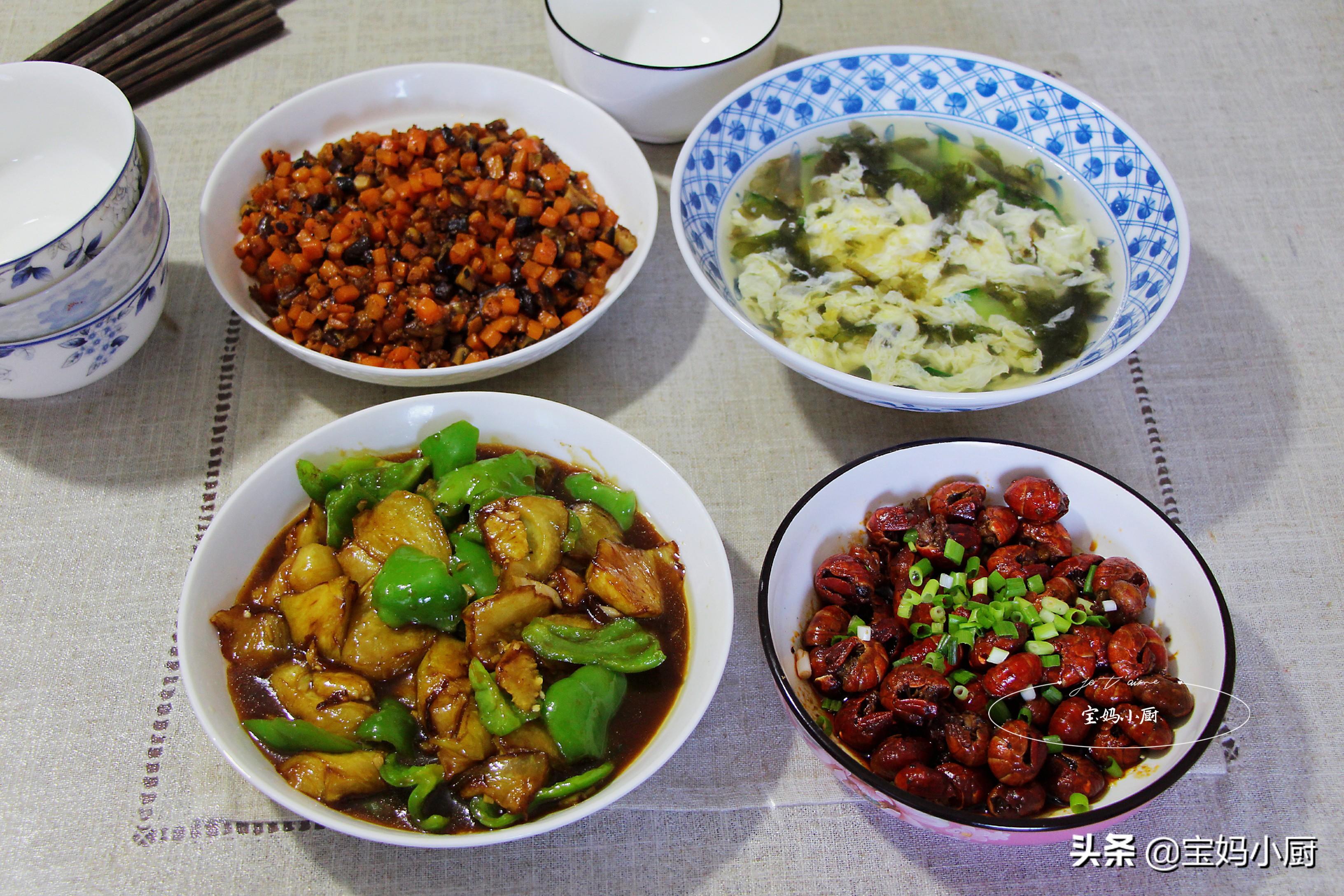 晒我家晚餐,每天换着花样做,经济实惠有营养,大人孩子吃得香 晚餐 第5张
