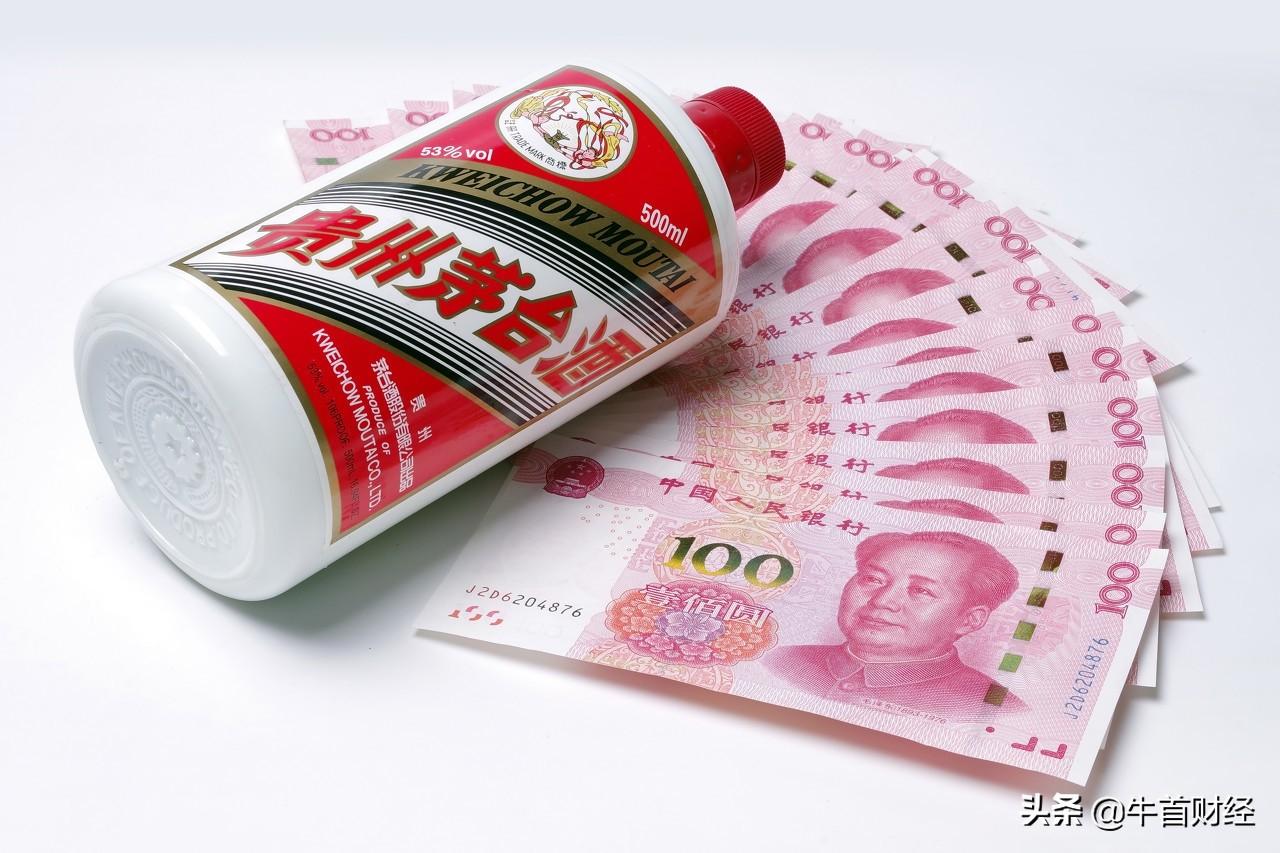 瞎想:若贵州改名茅台,股价至少再翻百倍