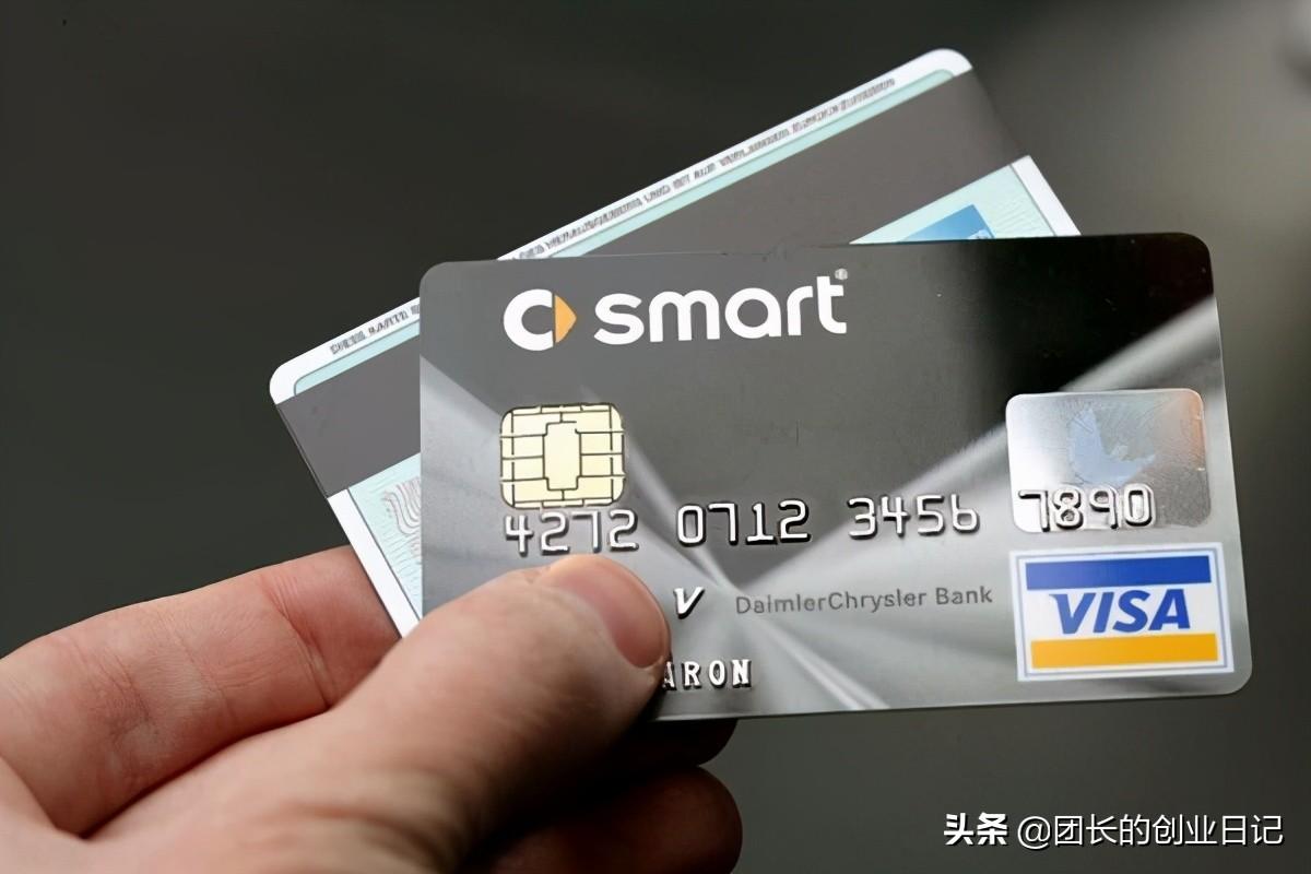 呆账是什么意思(信用卡呆账欠款9年没还)