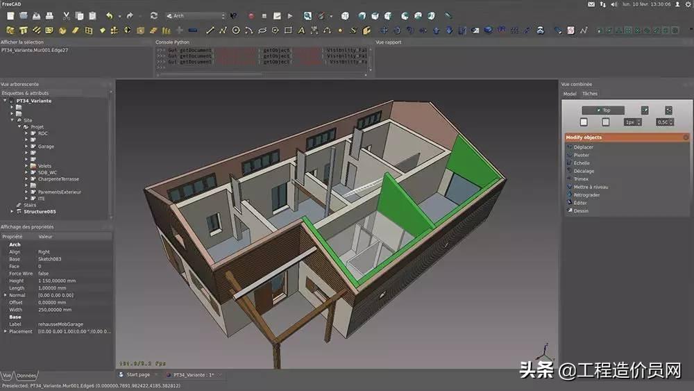建筑干货5个软件,BIM从学习到应用