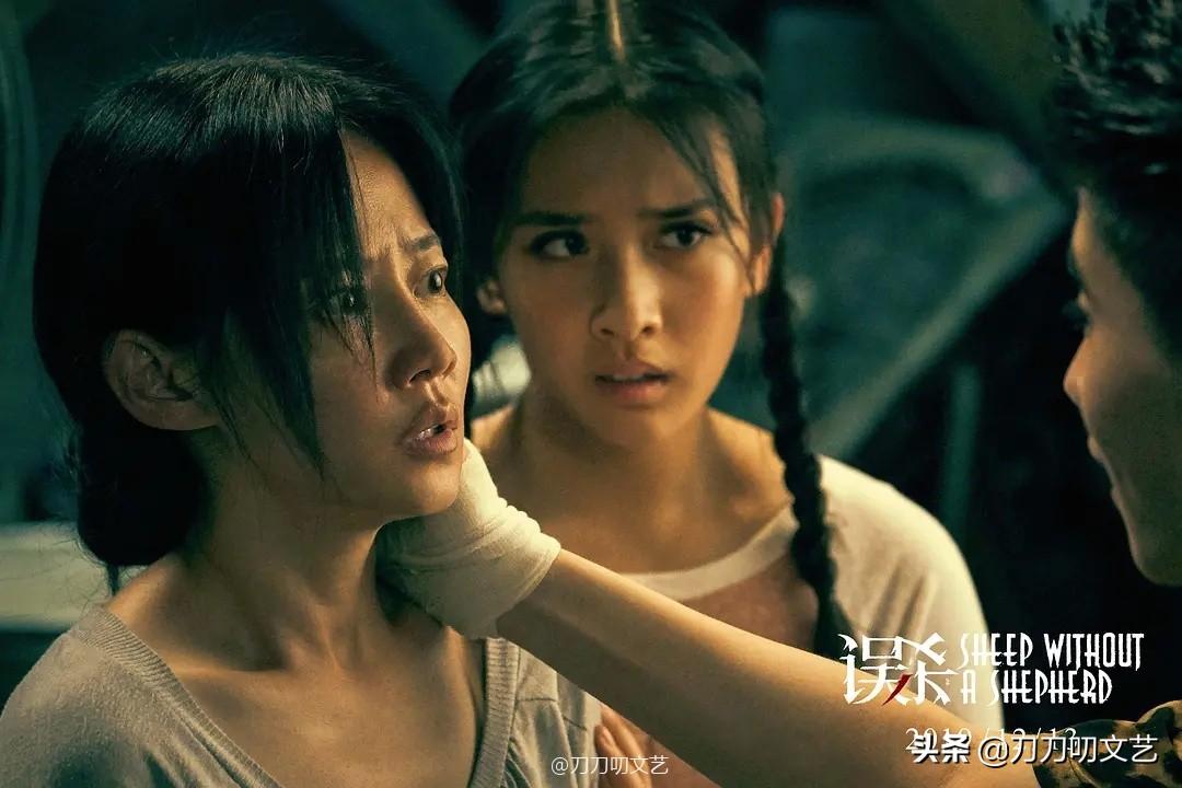 《误杀》最大败笔?陈冲带17岁女儿拍戏,却被观众吐槽演技太差