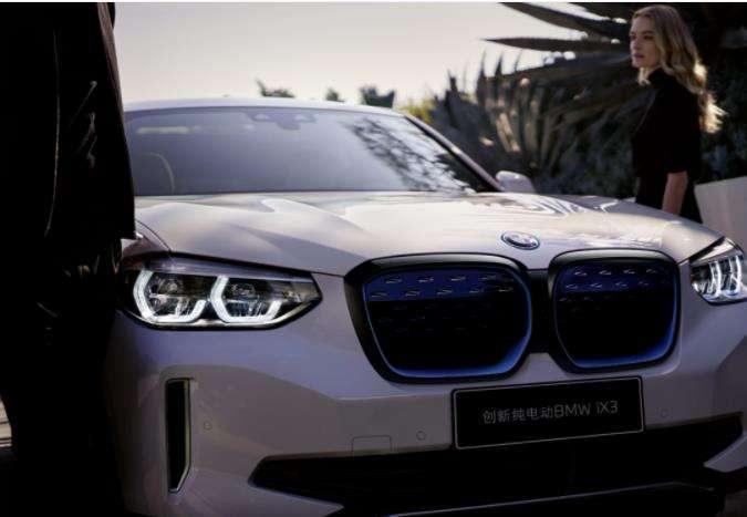 你好 小i来如皋万达了 创新纯电动BMW iX3邀您围观!
