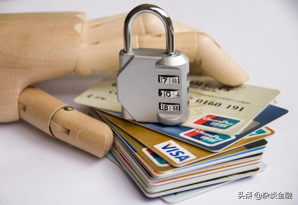 银行卡如何挂失补办?