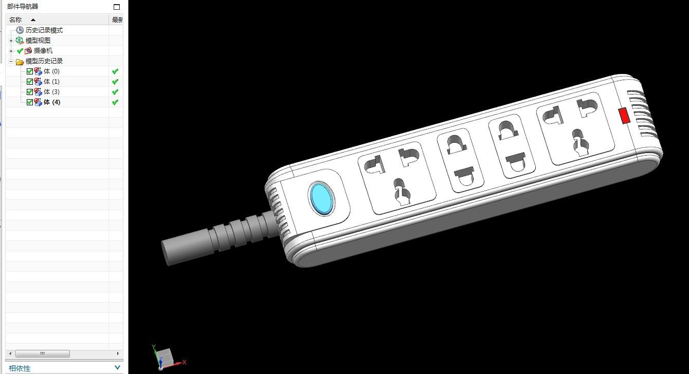 socket插座插排外壳模型3D图纸 UG设计 附STP