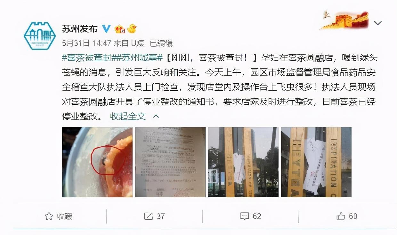 """视马云为偶像!深圳最年轻富豪,45亿""""财富密码""""刚刚曝光"""