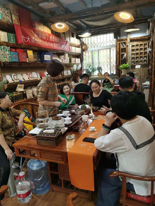 双喜临门 感恩相伴六大茶山2020年中秋国庆双节茶会圆满举办