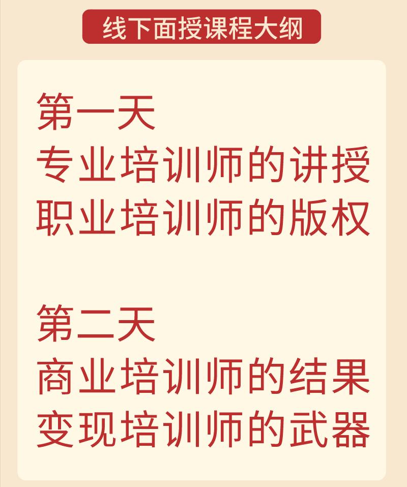 五步成师是什么,是课程的阶段吗?如何成为一名<a href=http://www.jiangshi360.com target=_blank class=infotextkey>培训</a>讲师