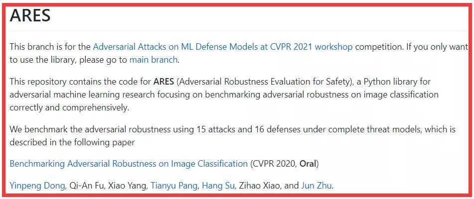 CVPR 2021大赛,防御模型的「白盒对抗攻击」解析