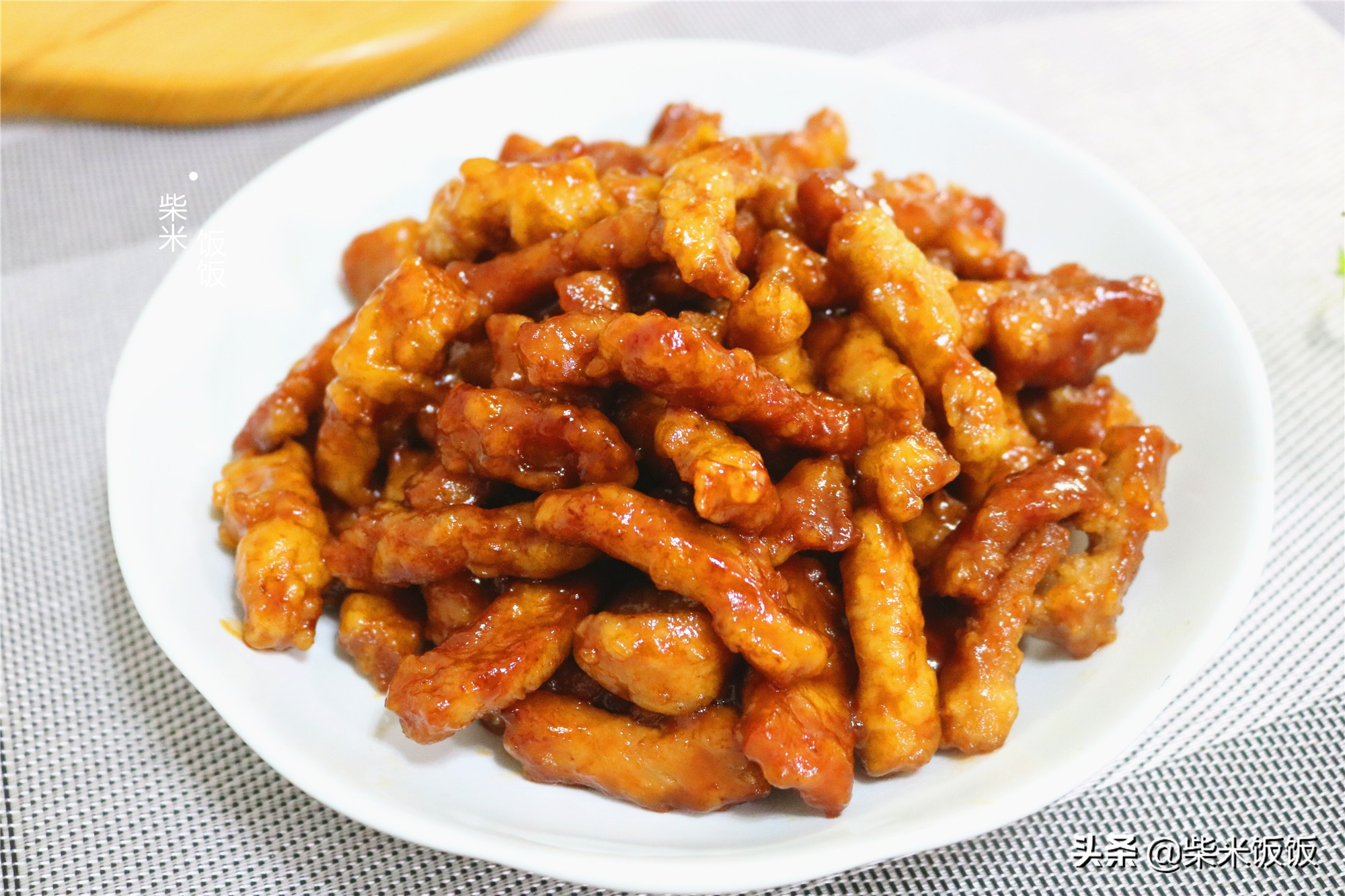 这道菜几天不吃就会想,外酥里嫩,酸甜开胃,爱吃肉的尤其喜欢