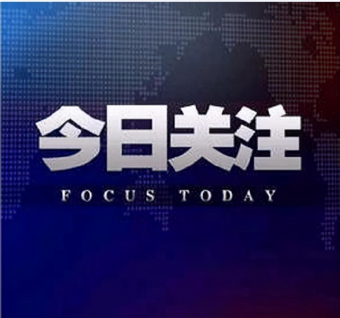 陕西汉阴:平梁镇推进现代农业园区建设见成效