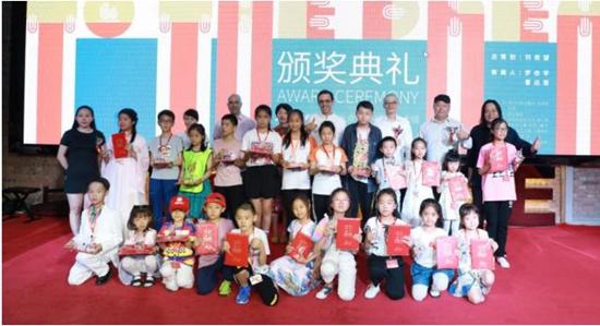 """建党100周年""""环球杯""""第四届国际青少儿书画大赛面向全球征稿"""