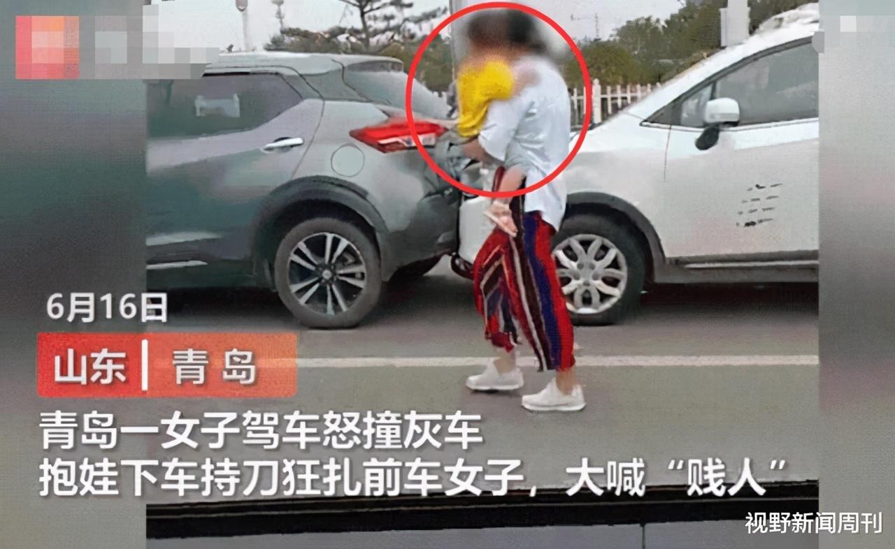 """女子连撞前车,抱娃持刀破开前车窗,猛扎前车司机大喊""""贱人"""",警方通报"""