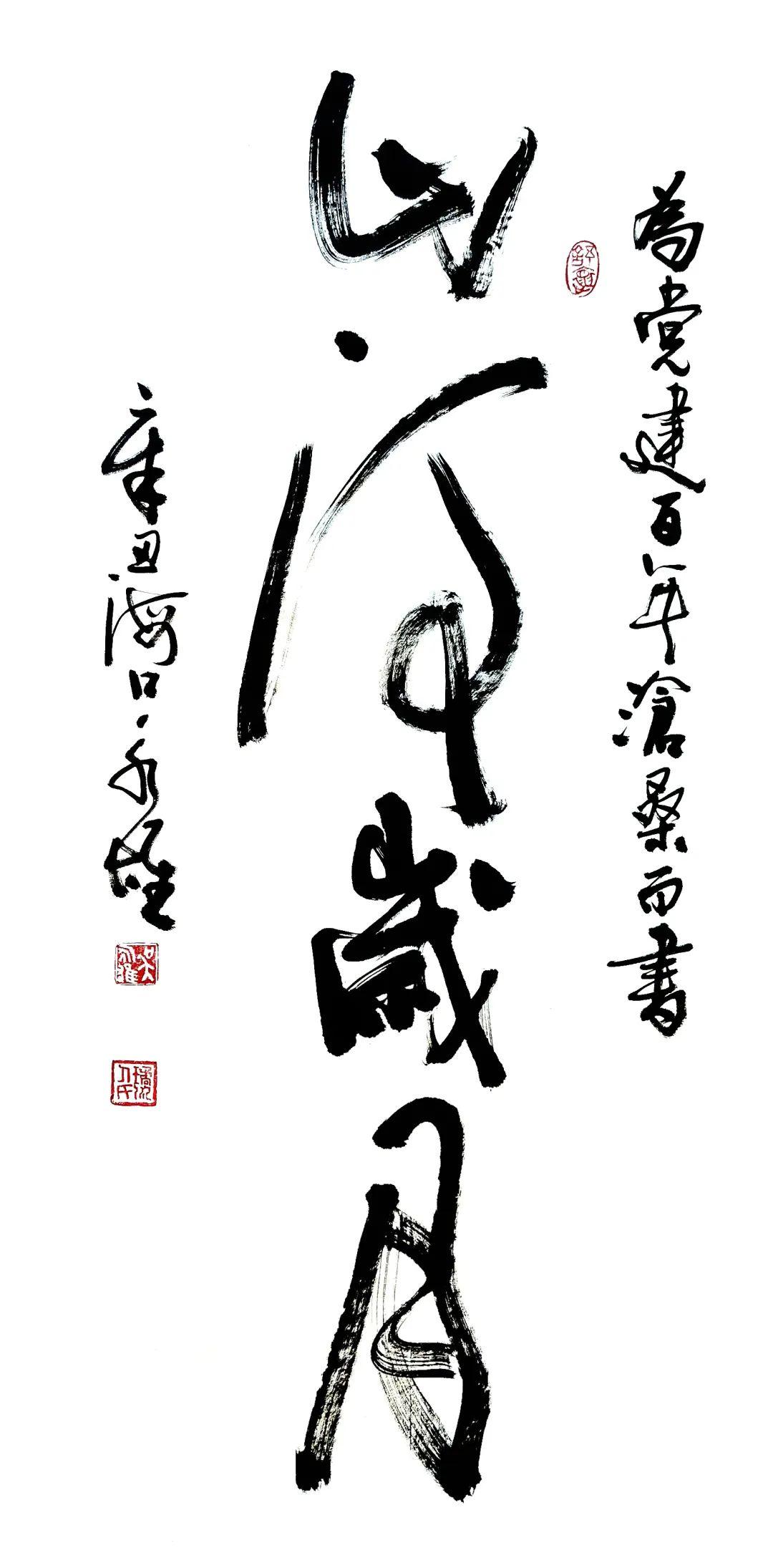 百年华诞 举国同庆‖吴永雄书法作品欣赏