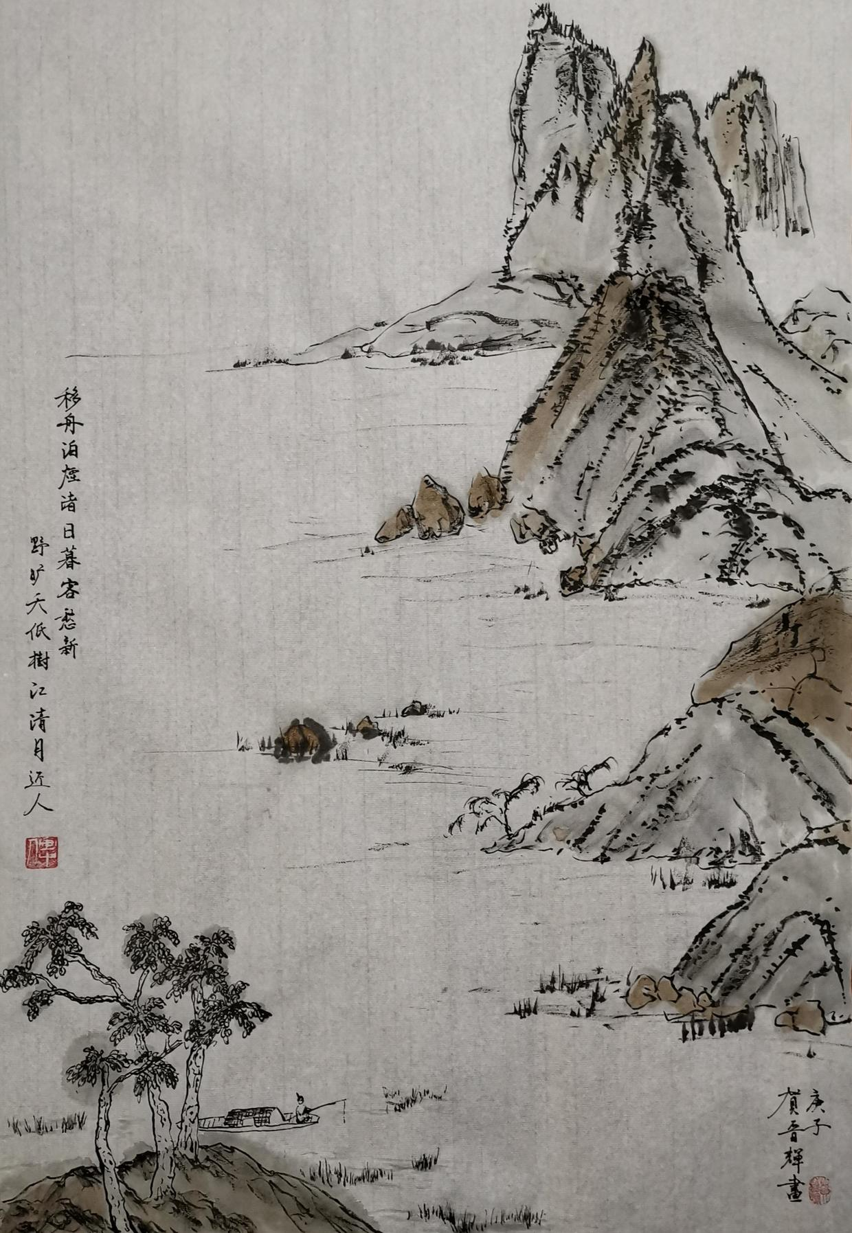 第二高峰——春秋晚期到战国的青铜器