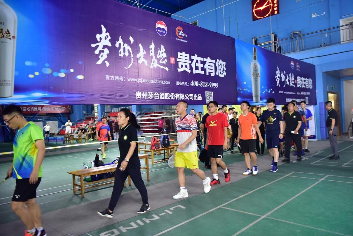 """""""我要上全运""""第十四届全国运动会群众比赛羽毛球项目河北省选拔赛在邯郸开幕"""