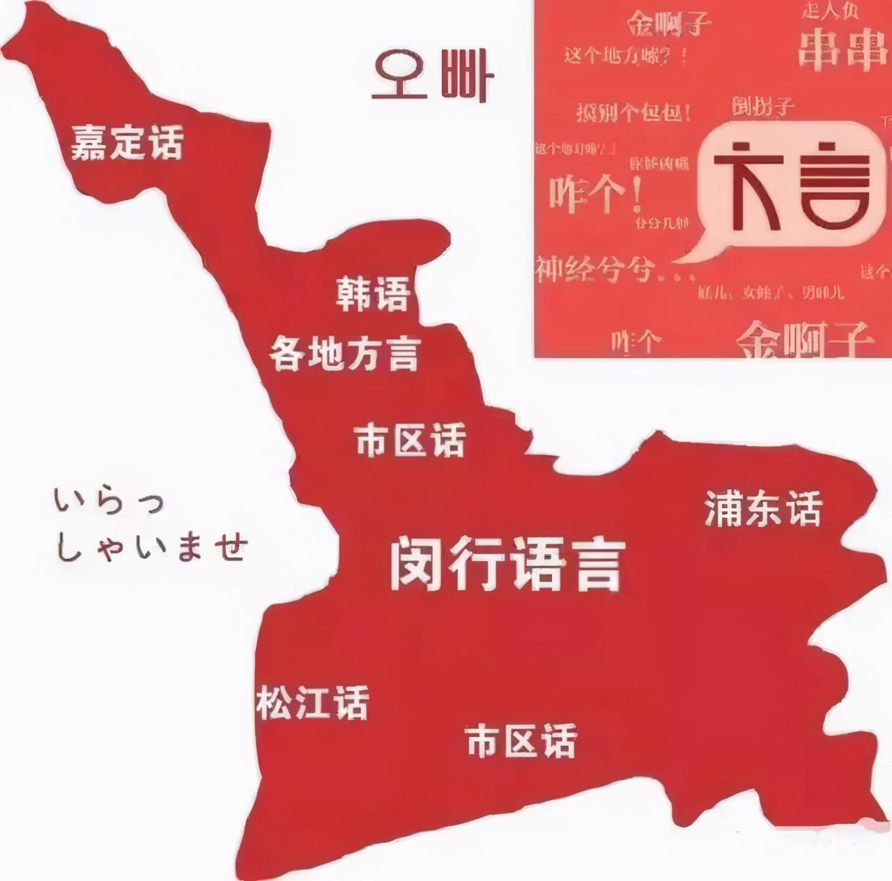 闵行头条|从1到2549300,数说闵行骄傲