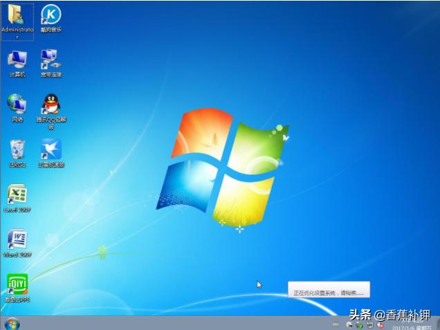 手把手教你惠普电脑重装系统教程