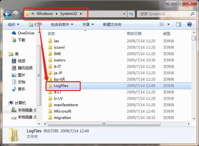 C盘空间严重不足,原来这些文件夹是可以删除的,不要弄错了