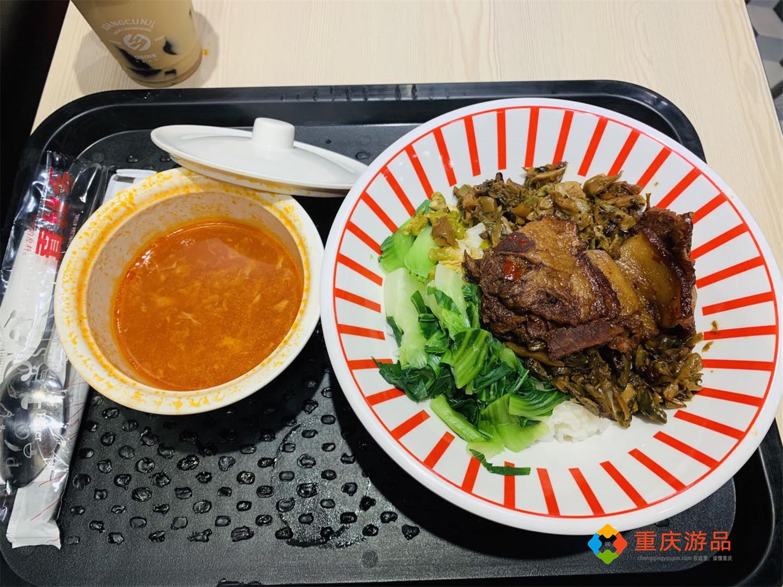 重庆乡村基价格被吐槽,推出小碗菜和盒饭,终于向老百姓妥协了?