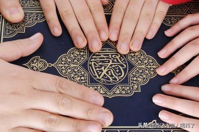 为什么《古兰经》在18世纪的美国成为基督徒的畅销书