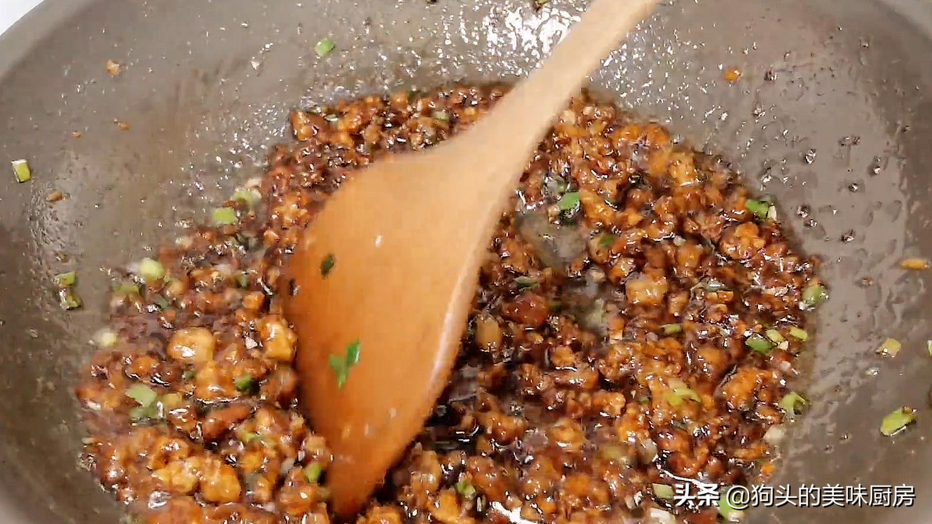 最近嘴馋没少吃它,入锅煮一煮,浇上料汁一拌,开胃又解馋 美食做法 第9张