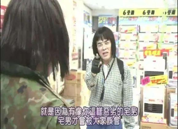 日本地下偶像組合因討厭阿宅而停止活動,死宅真惡心並非說說而已