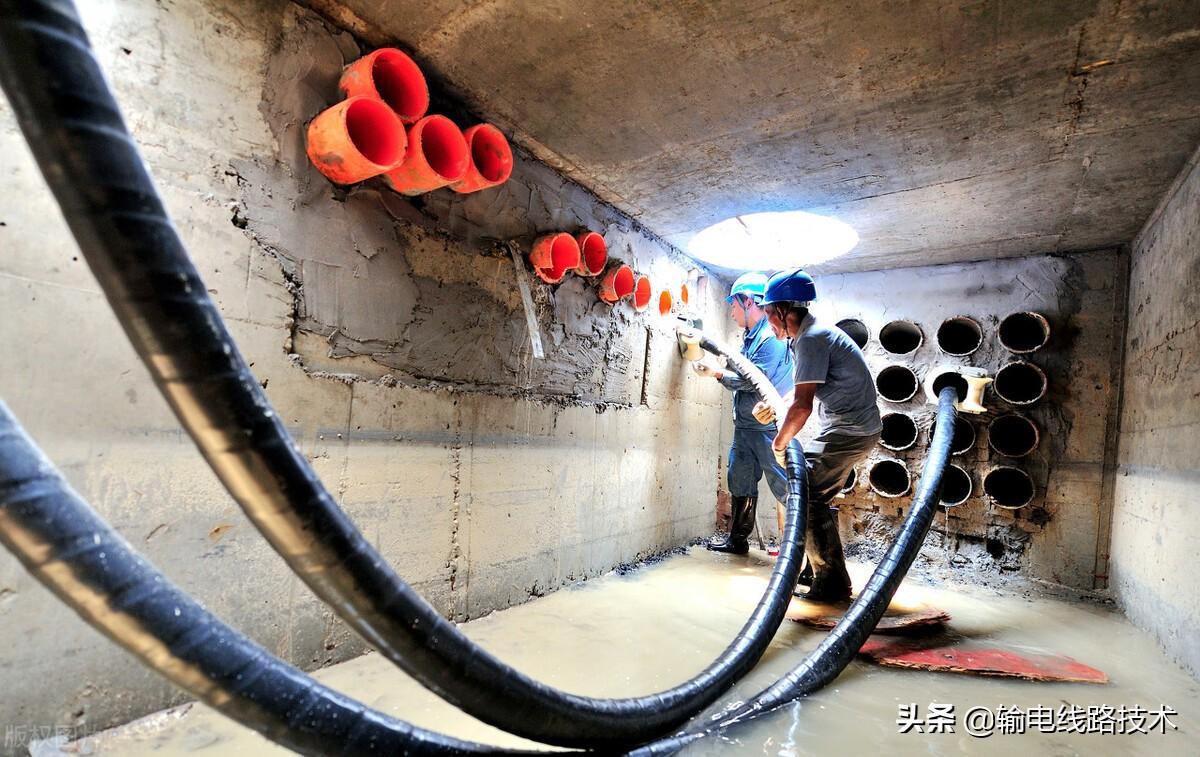 电力电缆初识-交联聚乙烯绝缘电缆线路