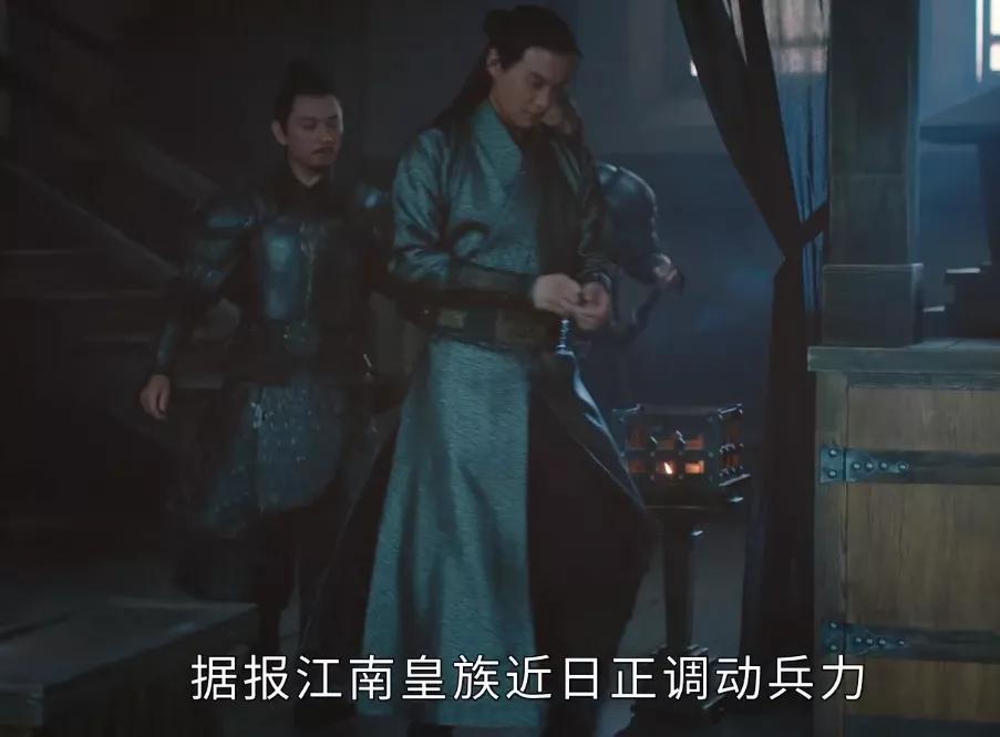 《上阳赋》男主才是传奇,《庆余年》都以他为原型,章子怡选错路