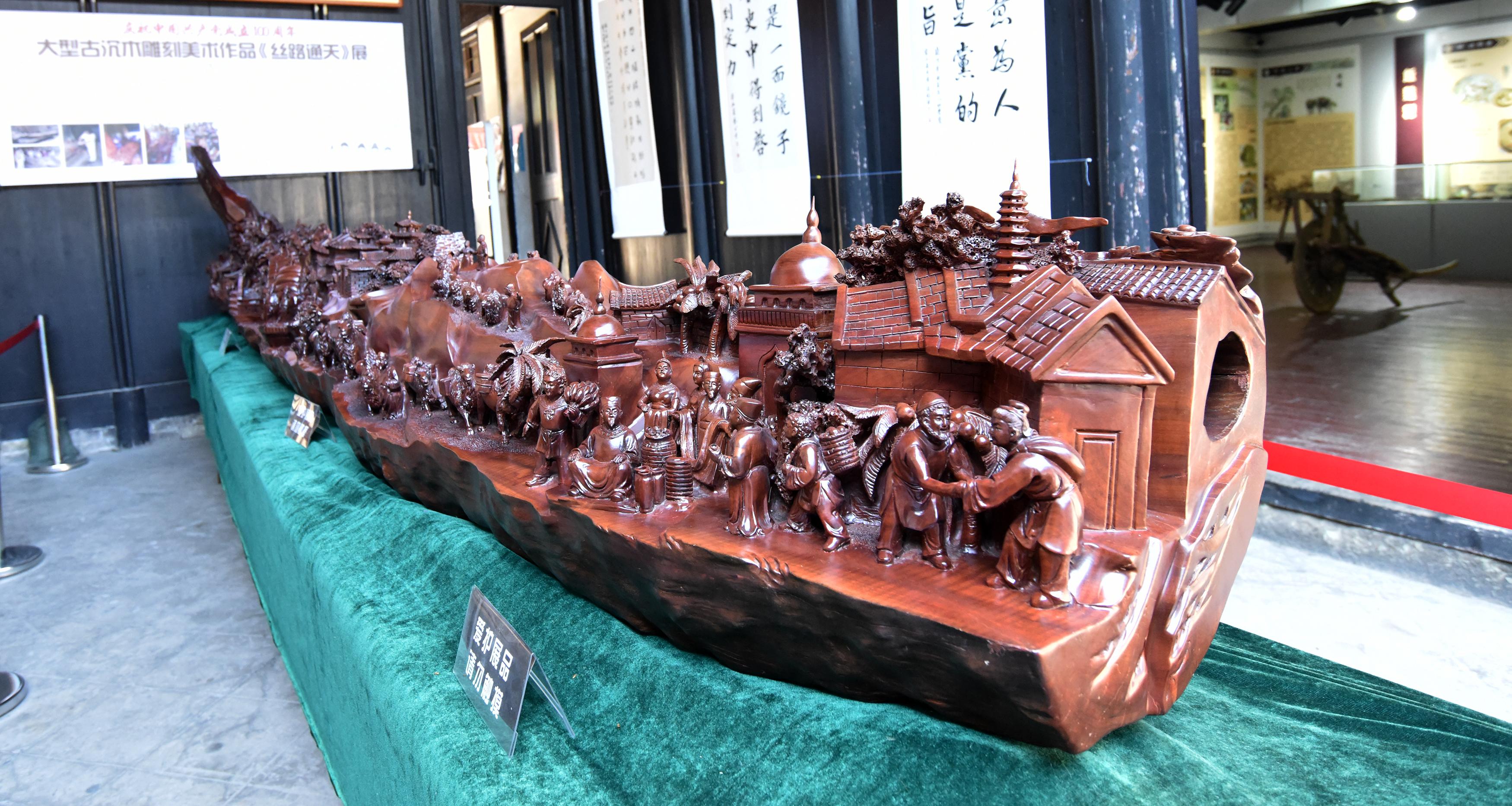 大型古沉木雕《丝路通天》在江西上饶问世