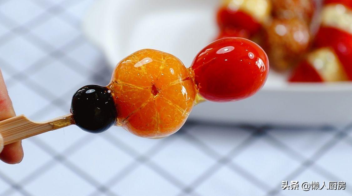 做糖葫蘆時,注意2點,做出來的糖葫蘆不黏牙,不粘手,不反沙
