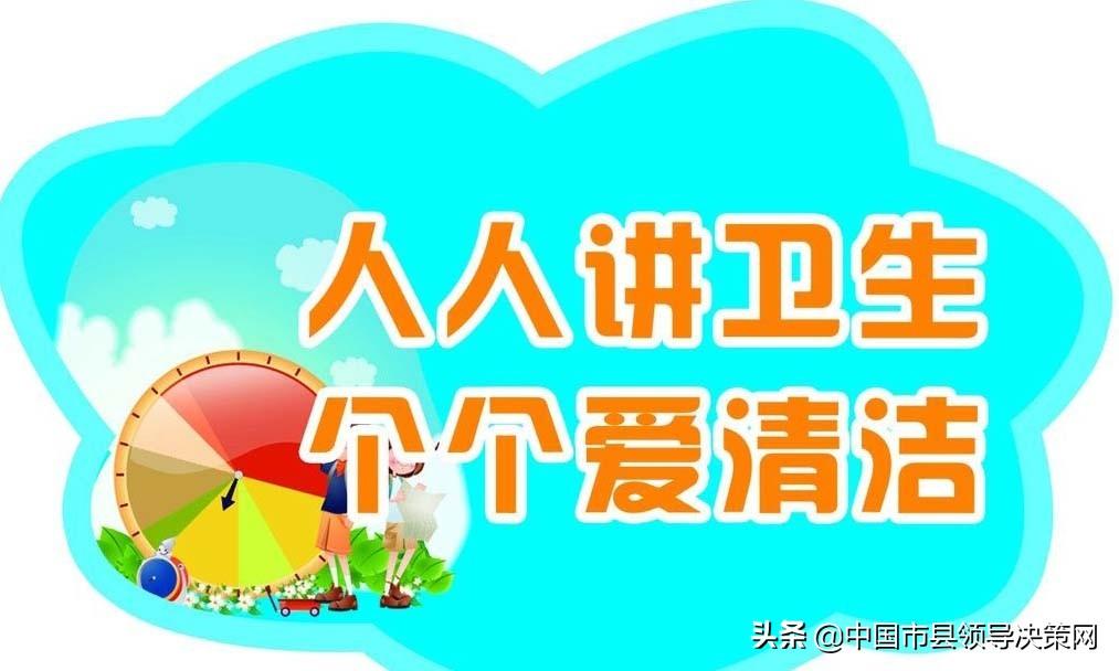 江苏阜宁县板湖初中精心打造安全卫生责任校园