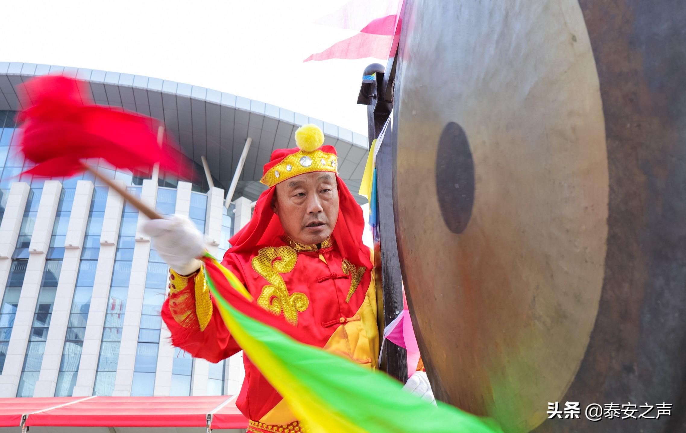 """""""百艺群芳 文旅崇光""""2020泰山文化艺术节正式启动"""
