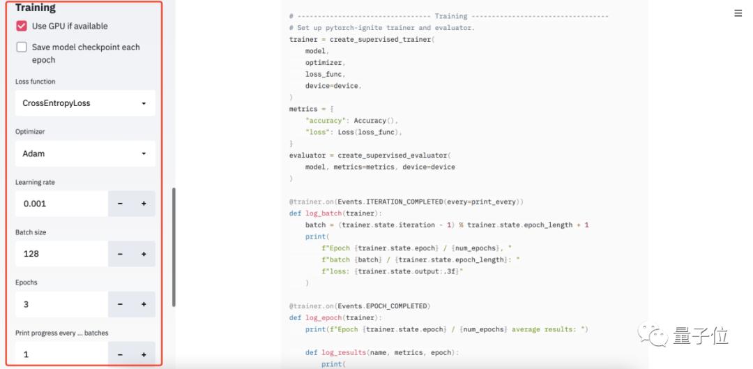 机器学习也能套模版:在线选择模型和参数,一键生成demo